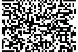 """<div class=""""bildtext"""">Scannen Sie den QR-Code und lesen Sie die Online-Version mit dem Video-Interview mit der Schöck-Geschäftsführung an über das Joint Venture mit Fiberline Composites.</div>"""