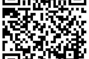 "<div class=""bildtext_en"">Scan the QR code and read the online version with additional video about the production of carbon concrete elements</div>"