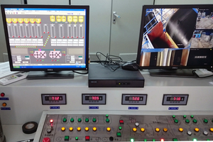 The reliable, smart controller is the brain of the mixing plant