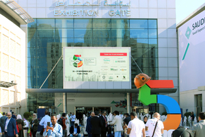 """<div class=""""bildtext_en"""">In March 2018, the Middle East Concrete show will have been integrated into the Big 5 Heavy in the Dubai World Trade Center</div>"""