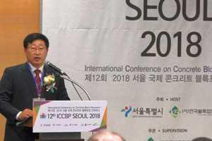 Veranstalter war 2018 der koreanische Pflasterverband, Korean Block Association