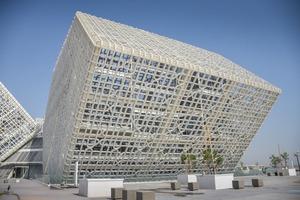 """<div class=""""bildtext"""">Beispiel für eine mögliche zukünftige Anwendung ist die aus Nanodur UHPC fertiggestellte Fassade</div>"""