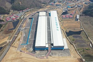 "<div class=""bildtext_en"">Namsa Cold Storage was the first project of Jisan Engineering Co. Ltd.</div>"