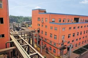"<div class=""bildtext"">Zusammen mit der Tonghua Group investiert Cathay Industries in die als Rely Science &amp; Technology Co., Ltd bekannte Joint-Venture-Anlage in Tongling, China</div>"