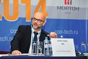 """<div class=""""bildtext_en"""">The panel hosted by BFT International on """"State-of-the-art technologies inprecast production. European know-how"""" was moderated in Russian by Editor-in-chief Christian Jahn </div>"""