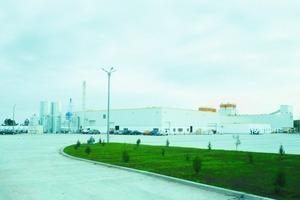 "<span class=""bildunterschrift_hervorgehoben"">Fig. 2</span> Xella autoclaved aerated concrete plant at Paulesti in Romania (Xella).<br />"