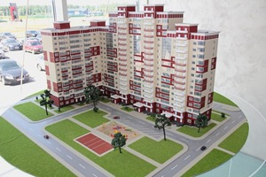 """<div class=""""bildtext"""">Modell eines Gebäudekomplexes, wie der Baukonzern Morton ihn im Moskauer Umland mit Fertigteilen des Werks DSK Grad baut</div>"""