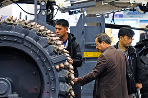 66 companies will exhibit at bauma China 2012 as part of the German pavilion