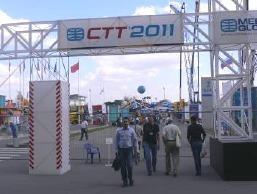 """<div class=""""FB BU Deutsch"""">Seit dem Start im Jahr 2000 hat sich die CTT schnell zur wichtigsten Messe für Bau-Maschinen und<br />Technik für Russland und die GUS entwickelt.<br />↗ www.ctt-moscow.com</div>"""